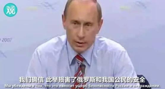 第77期:中国是世界第二大经济体,不能老任由别人欺负!